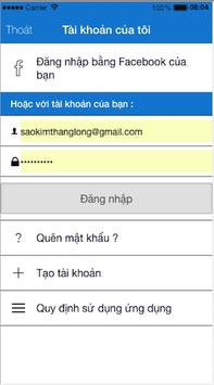 AppTengView apk screenshot