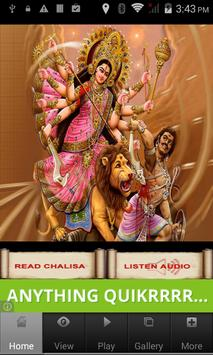 Durga Chalisa screenshot 1