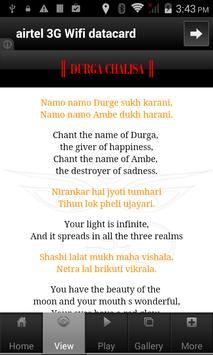 Durga Chalisa screenshot 2