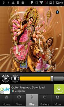 Durga Chalisa screenshot 3