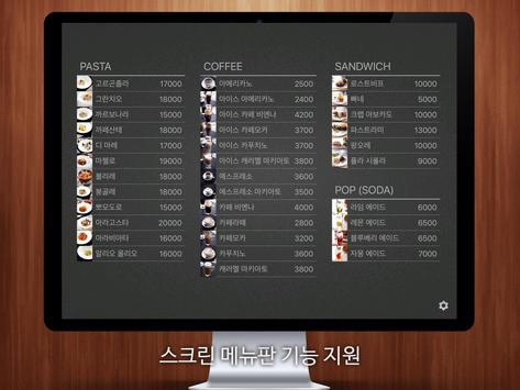SmartMenu Store - Self Ordering screenshot 10