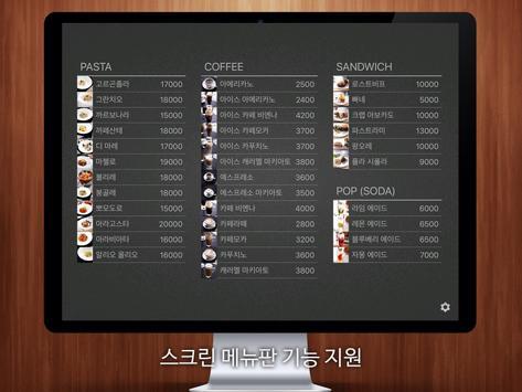 SmartMenu Store - Self Ordering screenshot 3