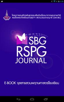 RSPG Journal poster