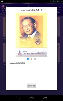 RSPG Journal screenshot 2