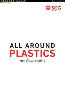 All Around Plastics screenshot 4