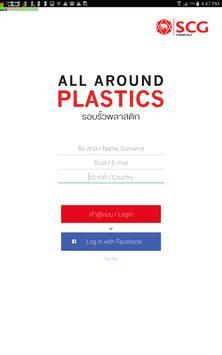 All Around Plastics screenshot 5