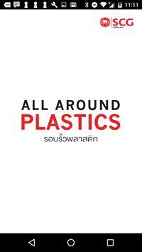 All Around Plastics poster