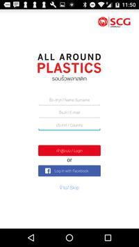 All Around Plastics screenshot 1