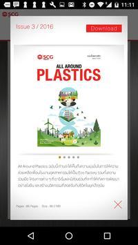 All Around Plastics screenshot 3