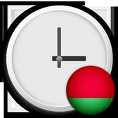 Belarus Clock & RSS Widget icon