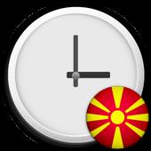 Macedonia Clock & RSS Widget icon