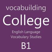 11. Sınıf İngilizce Kelime icon