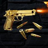 Real Gun Sounds 2017 icon