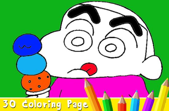 Cartoon Shin Chan Coloring Book Games For Android Apk Download