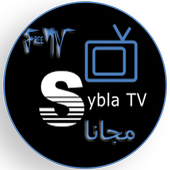 بث مباشر Sybla Tv Prank icon