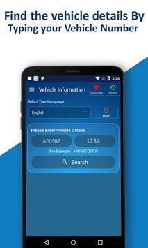 RTO - Vehicle Registration Details, Owner Info screenshot 1