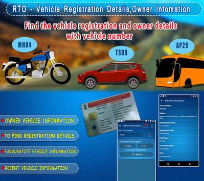 RTO - Vehicle Registration Details, Owner Info screenshot 8