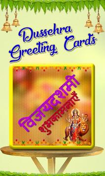 Dussehra greetings cards maker for android apk download dussehra greetings cards maker screenshot 2 m4hsunfo