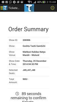 Ticketees screenshot 6