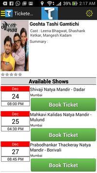 Ticketees screenshot 2