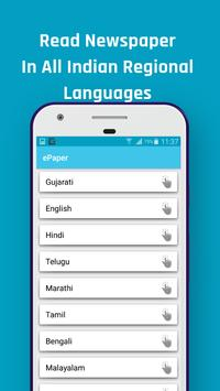 ePaper screenshot 1