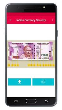 Indian Currency Security Features screenshot 2