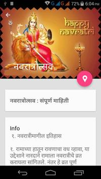 aapal Islampur screenshot 6
