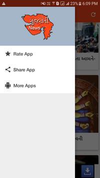 Gujarati News screenshot 2