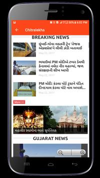 Gujarati News screenshot 3