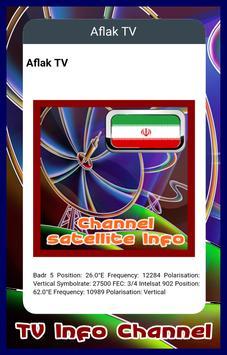 Channel TV Iran Info screenshot 1