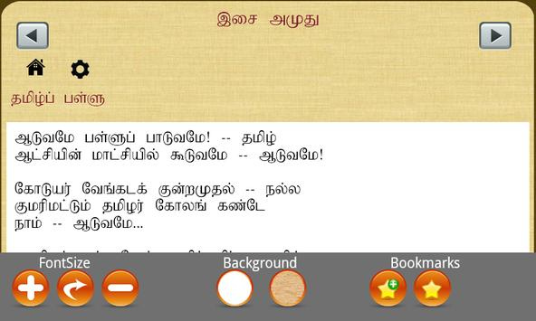 Thamizh Pettagam Paadal screenshot 5