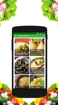 7500+ Veg Recipes Free screenshot 1