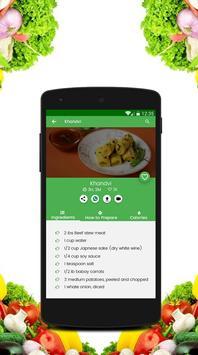 7500+ Veg Recipes Free screenshot 2