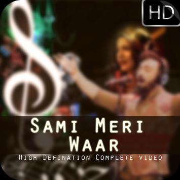 Sami Meri War by QB screenshot 1