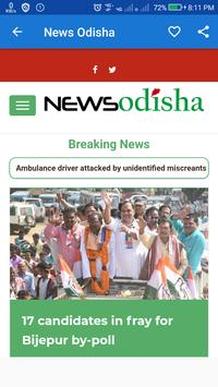 ODIA NEWS 👑 ଓଡିଆ ନ୍ୟୁଜ 🔥 🌟 💖 All Newspaper screenshot 7