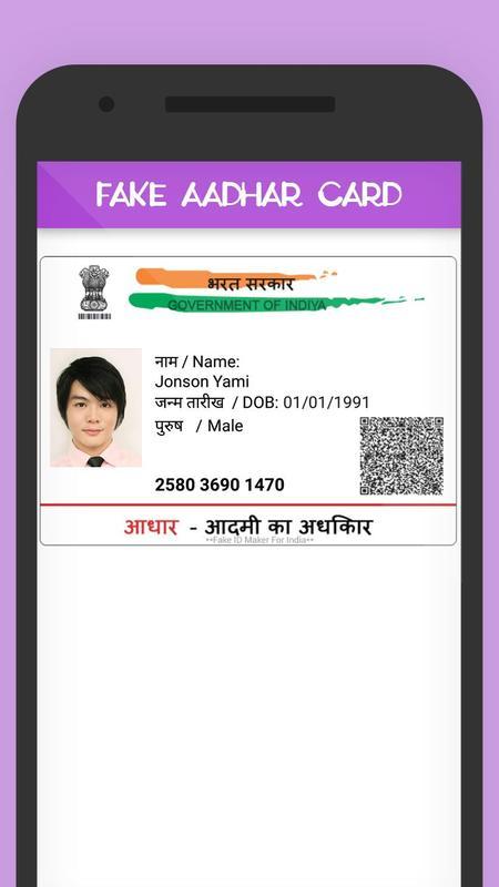 fake id card apk fake id card apk apkpure