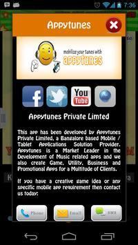 Yeka Bilwam Shivarpanam screenshot 3