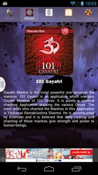 101 Gayatri screenshot 6