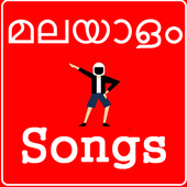 All Malayalam Songs icon