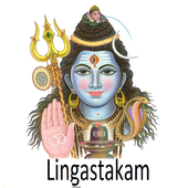 Lingastakam icon