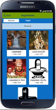 Lingastakam apk screenshot