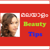 Malayalam Beauty tips icon