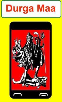 Navaratri  Special apk screenshot