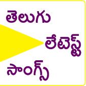Latest Telugu Songs icon