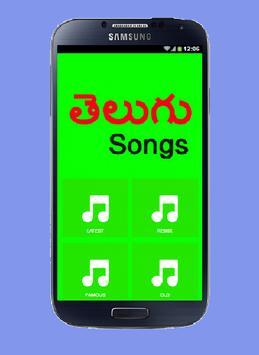 Latest Telugu Songs screenshot 1