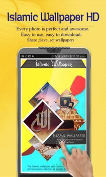 Islamic Wallpapers screenshot 1