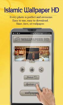 Islamic Wallpapers apk screenshot