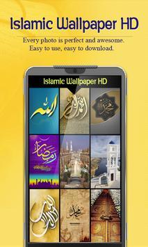 Islamic Wallpapers screenshot 3