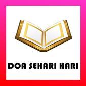 DOA SEHARI HARI Muslim icon