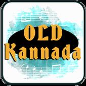 Old Kannada Songs Full icon